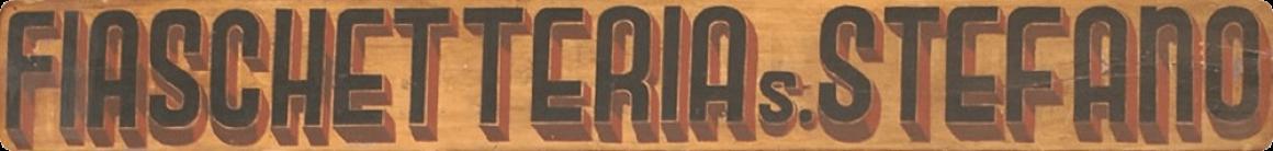 Antica Fiaschetteria Santo Stefano Logo